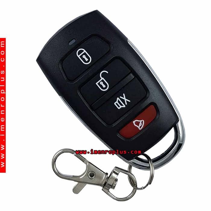 دزدگیر هوتای ساده Huatai مدل S1